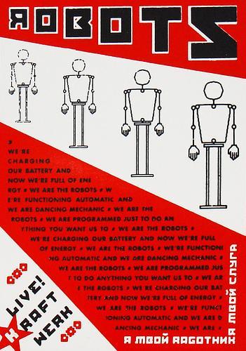 Social Media Robots
